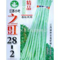 批发蔬菜种子C834 彩袋包装 精品之豇28-2豇豆(10克)一件起批