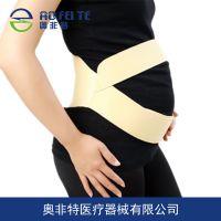厂家直销→【孕妇托腹带】、孕妇束腹带、孕妇带、产后康复修身带