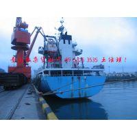 青岛到仁川港散货船运输代理,青岛到仁川港散货船东,散货租船订舱