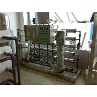 浙江水处理设备,软化水处理设备,反渗透设备