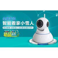 供应深圳市捷锐视时代科技有限公无线红外摄像头/wifi网络夜视家用720P高清智能手机报警/远程监控