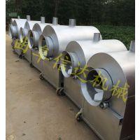 大型滚筒干炒机 小型翻炒机 多功能优质干果炒货机