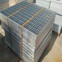 旺来 钢格栅板 不锈钢网格板 地沟盖板