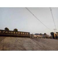 衡阳市专供高铁的护栏用灰铝粉石墨醇酸面漆双洲油漆生产厂家