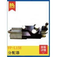 单路换向阀 拖拉机液压分配器 多路阀 手动阀 液压阀厂家FP-L15E