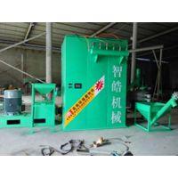 智皓600型高产环保塑料PVC磨粉机