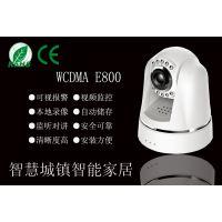 高清视频/彩信/电话/联通3G报警器, 200万摄像头红外夜视监控