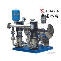 厂家生产 自动无负压供水设备 不锈钢供水设备