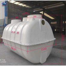 新农村环保厕所价格 1立方化粪池厂家 玻璃钢模压厕所 河北华强