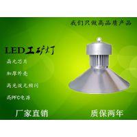 LED工厂灯厂家直销批发价格实惠