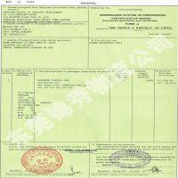 国际深圳到多伦多港海运散货报关服务电话0769-23030506上门提货。