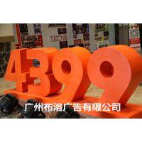广州专业承办互联网公司年中会议晚会演出策划场地布置活动公司