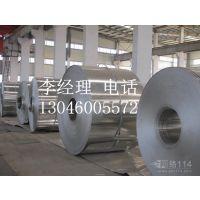 铝卷便宜质量好 大型厂家生产 用于防腐保温工程施工