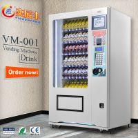 供应深圳宝达全自动冷藏饮料自动售货机 单柜饮料自动售货机 YCF-VM001