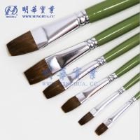 明华牌G1865高档狼毫画笔 水粉笔 油画笔
