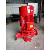 温邦消防泵厂家供应XBD4.4/26-100L-200A-18.5KW消防水泵/稳压泵