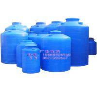供应1吨工业生产液体 废水 污水常用塑料水箱2吨 PE污水处理水桶