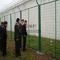 四邦厂家直销防盗网 Y型护栏网 飞机场隔离区防护隔离网 机场围网