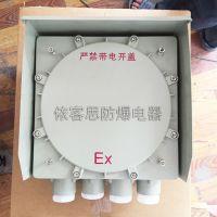供应防水防尘防爆接线箱IP65防爆UK端子接线箱防爆接线箱