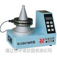 轴承加热器SM28-2.0