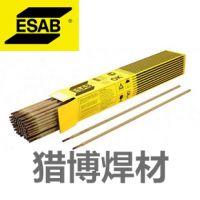 进口瑞典伊萨OK 67.50/OK 67.55/E2209-15双向不锈钢焊条