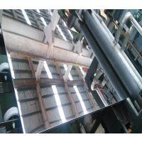 庄河大量批发304不锈钢镜面板1.5米*3米*0.7