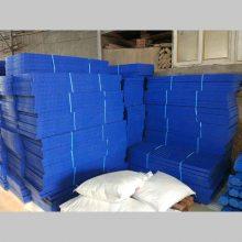 铜治钢化厂1300x450 聚丙烯污水塔/絮凝池网格填料 华强生产 【河北华强】