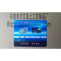 供应南京鼠标垫价格、定做、订做、定制厂家