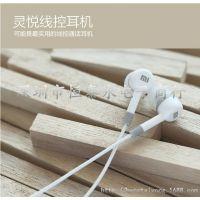 大量供应 小米1S耳机 M1耳机 小米2 M2 入耳式耳机 原装品质