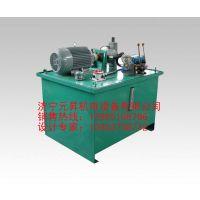 厂家设计定制小型液压系统/液压泵站价格,量身定做,成套系统,设计热线:15965108766