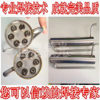 电热水器用什么焊接效果好