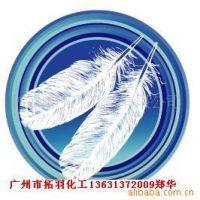 地板蜡-微晶蜡-防水蜡专售(图)