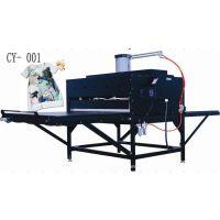 供应服装多功能智能转印机印机器 热升华机器100*120升华机制作机