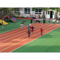 武穴市铺设幼儿园人造草坪 1200平学校塑胶跑道价格 全天候塑胶跑道