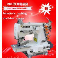 奥玲工业缝纫机 小咀绷缝机