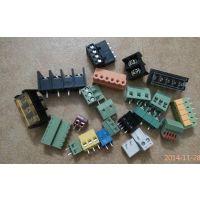 接线座7.62 绿色接插件950间距635-5p免螺丝端子6.35间距