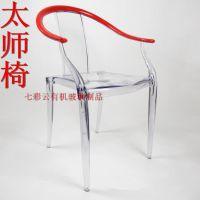 书房高档透明亚克力餐椅 办公中式休闲太师椅子 有机玻璃制品直销