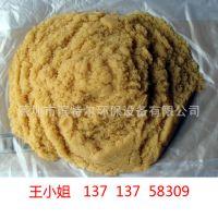 中国区代理德国朗盛树脂 NM60SG抛光树脂 超纯水/精混床用