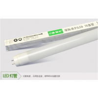 郑州三雄极光 LED 灯管 星际系 T8灯管 60CM 120CM节能灯管LED T8日光灯灯管