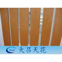 广东定制木纹型材铝方通、铝方管,铝方管厂家直销,铝方管规格定制