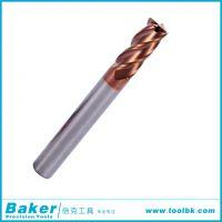 铣刀BK-017