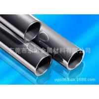 东莞永运金属材料有限公司现货供应不锈钢304L镜面装饰管