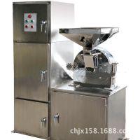 磨粉设备 鱼松粉碎机 肉松粉碎机 水循环冷却吸尘收纳不锈钢