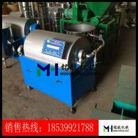 河南油渣分离机 离心式食用油滤油机 全自动排渣滤油机菜籽滤油机