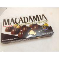 批发进口 巧克力日本Meiji明治坚果黑巧克力 67g*10盒/组