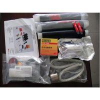 7686PST-G-I 3M电缆头3*240-3*400mm2