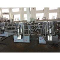 鲁阳干燥优质供应   ZGH型立式高速混合机  不锈钢制作质保单位