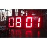 厂家直销康巴丝牌户外数显钟,会议室钟表,世界时钟kts-15A069
