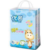 婴儿纸尿裤厂家供应优茵超薄弹柔小环腰全芯体XL32