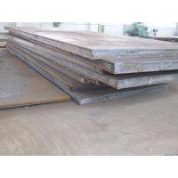 供应NM450耐磨板现货